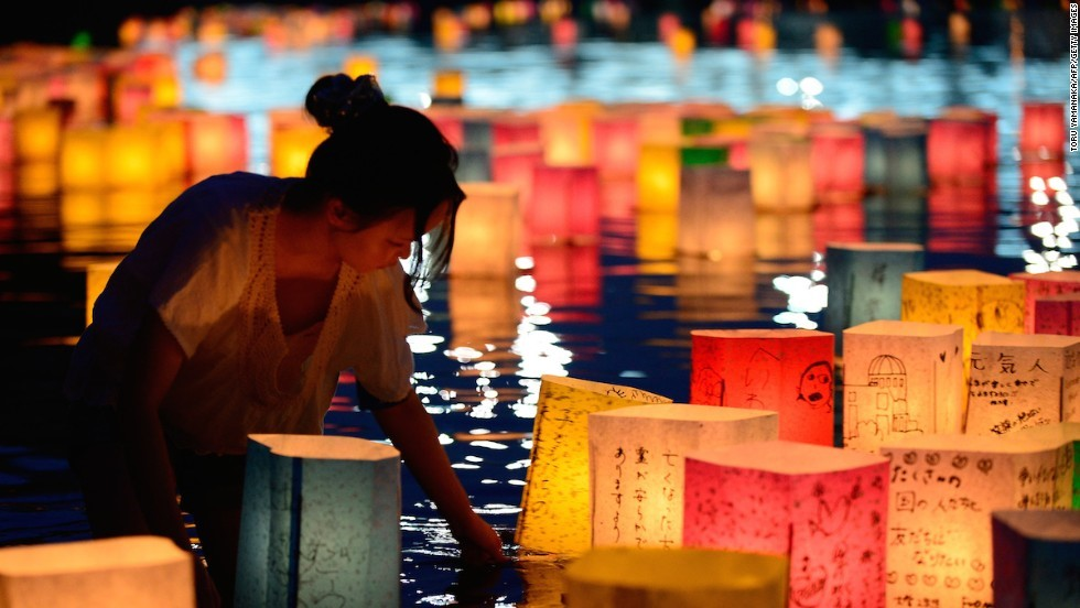 japanese lantern ceremony
